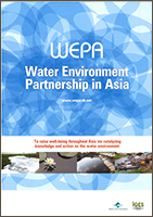 WEPA Brochure cover March 2015 issue